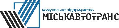 """КП """"Міськавтотранс"""" ТМР - Тернопіль"""